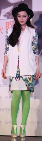 Fan BingBing in a graphic-printed dress by Ground Zero.